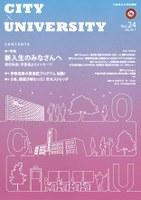 city×uni_24.jpg