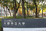 s_autumn_2016_01.jpg