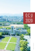 OCU2020_cover.jpg