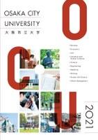OCU2021_cover.jpg