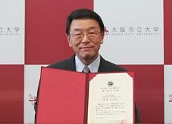 西澤学長が「2013年度日本骨粗鬆症学会第15回学会賞」を受賞