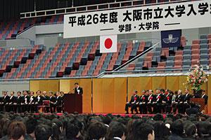 2014(平成26)年度入学式 式辞