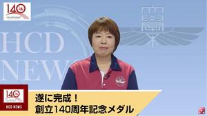 HCDnews1.png