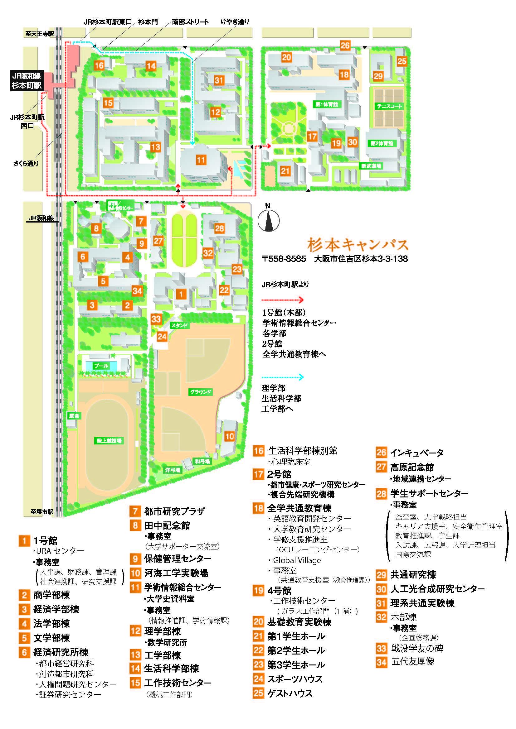 202012campusmap.jpg