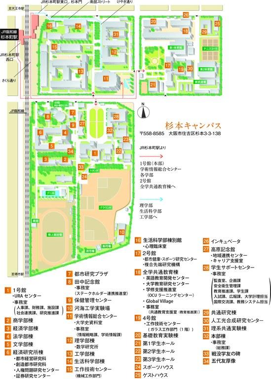 OCU_map_2021.10.jpg