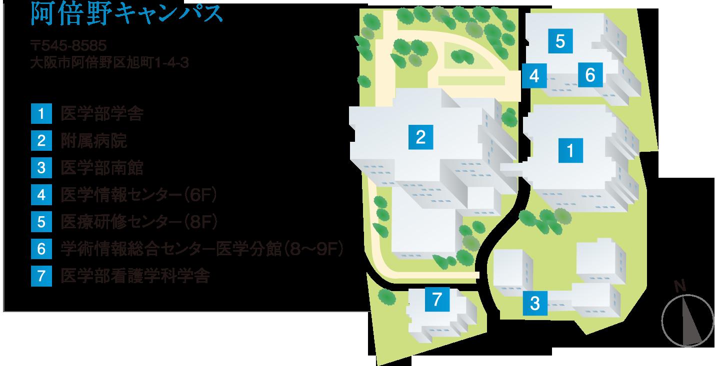 阿倍野キャンパスマップ