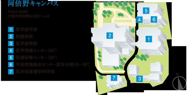 阿倍野.png