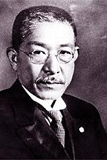 関一大阪市長(当時)
