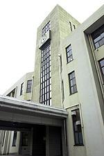 1号館(文化庁登録有形文化財)