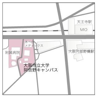 阿倍野キャンパス周辺図