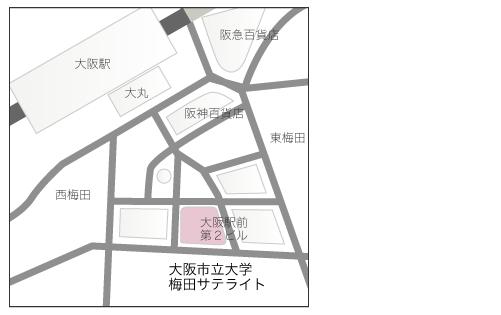 梅田サテライト周辺図