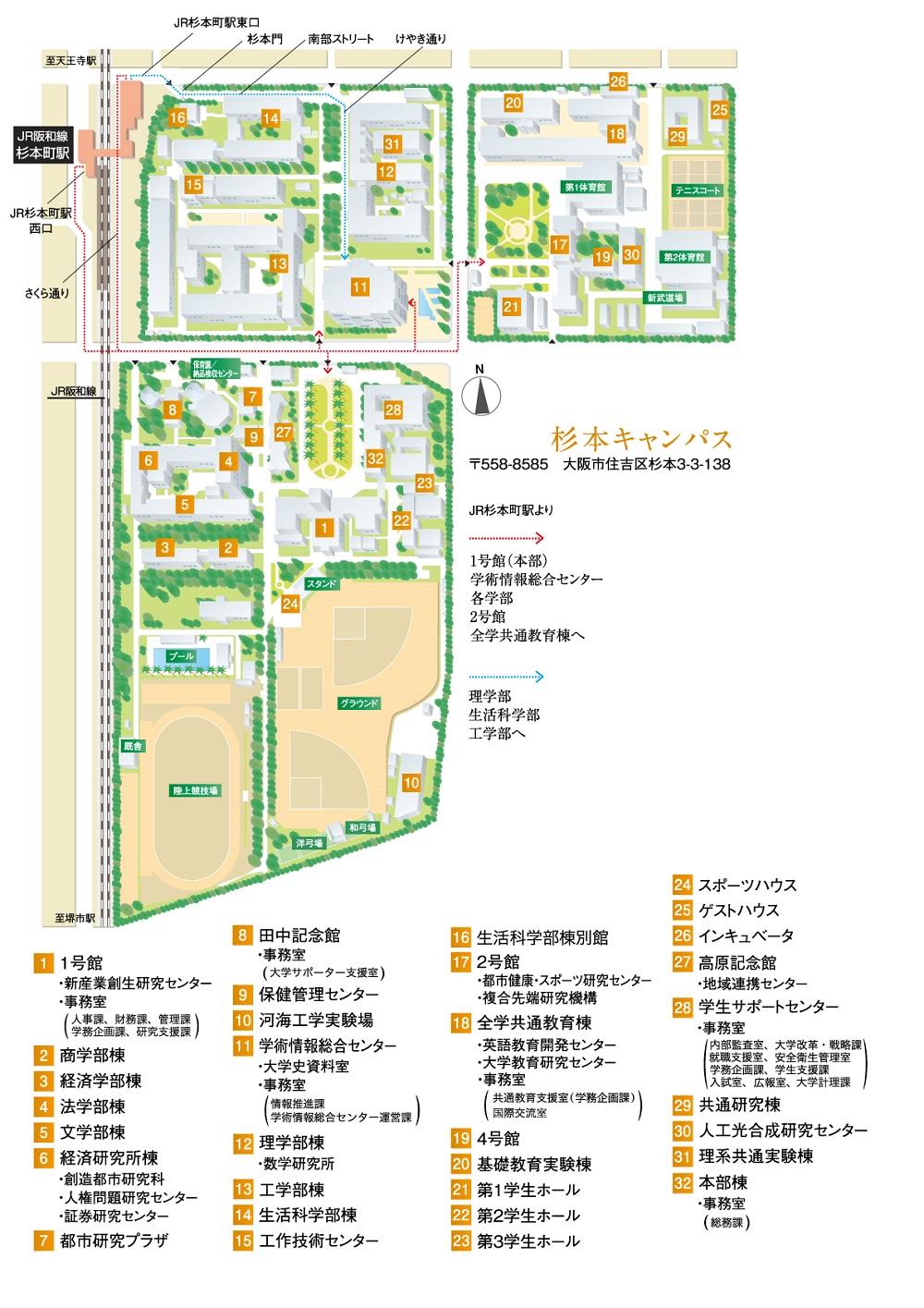 20160701キャンパスマップ.jpg