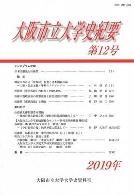 Kiyo12.jpg