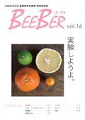 t-vol16.jpg