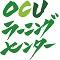 OCU<br />ラーニングセンター