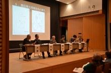 シンポジウム『「真田丸」の歴史学』を開催しました
