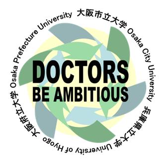 公立三大学logo