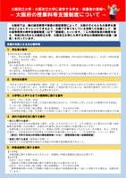 2021_fusien1.jpg