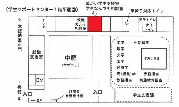 ocusgsmap.jpg