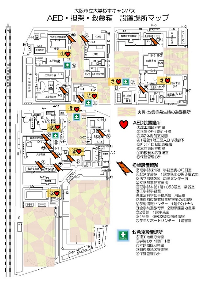AED map-1.jpg