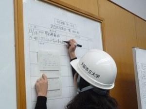 H28災害対策本部訓練風景②