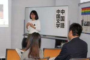 gyakushu_b1