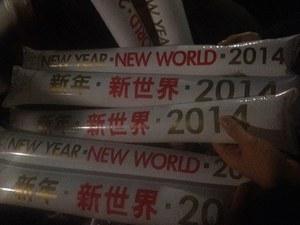 新年の祭り.jpg
