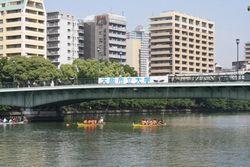 第119回ボート祭が開催されました