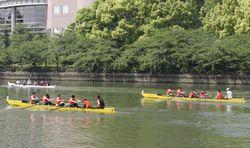 第120回大阪市立大学ボート祭「市民の部」参加者募集