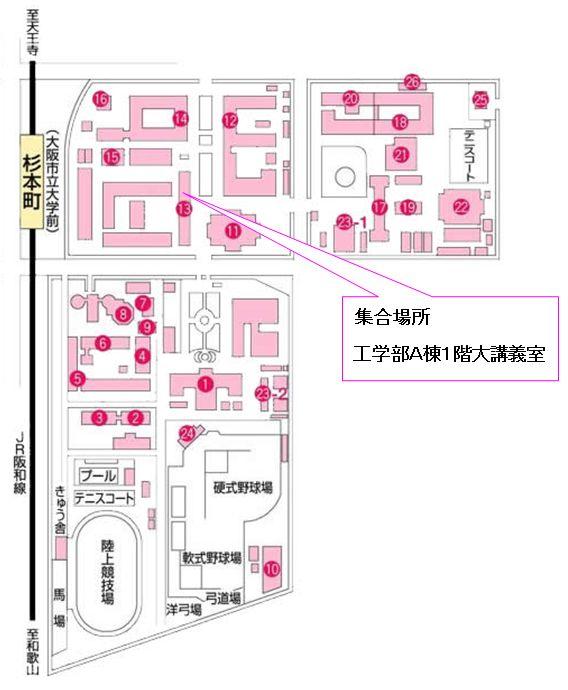 マップ-集合場所:工学部A棟1階大講義室