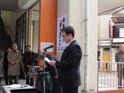 西澤学長のメッセージを代読する橋本学術情報総合センター所長