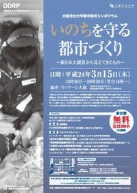 20120207 flyer