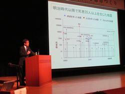 大阪市立大学都市防災シンポジウム「いのちを守る都市づくり」