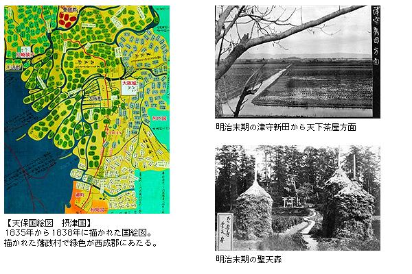「西成情報アーカイブ」オープン記念講演会01