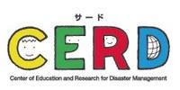 都市防災教育研究センター公開講座「地域の災害リスクと防災力 -堺市はどのような災害に注視すべきか-」