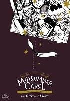 劇団カオス12月3回生引退公演『MIDSUMMER CAROL ガマ王子vsザリガニ魔人』