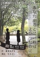 劇団カオス 6月新入生おひろめ公演(6/22~6/24)