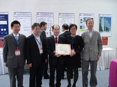 2014中国国際工業博覧会2