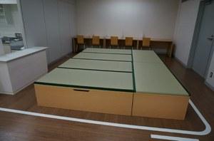 Global Village tatami corner