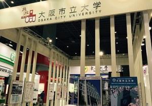 shanghai_expo_1.jpg