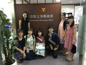 2017.8.18上海事務所訪問②
