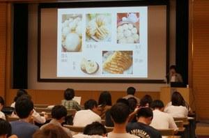 『中華料理で学ぶ中国語』≪講義形式≫