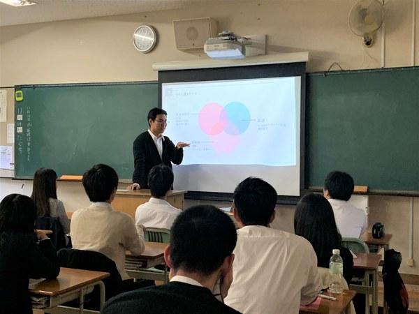 高校ゲストティーチャー体験記