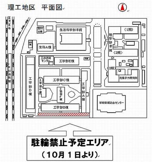 駐輪禁止区域図