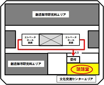 梅田サテライトフロアマップ
