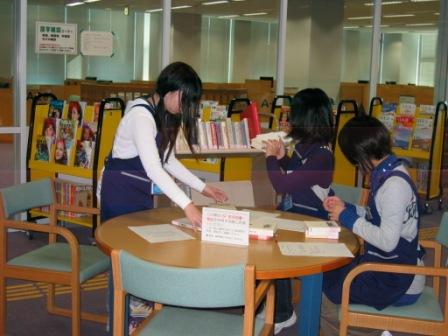 図書の展示