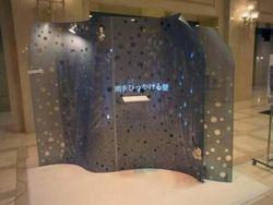 受賞作品「雨をひっかける壁」