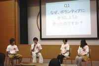東日本大震災復興支援学生ボランティア(第1次)報告会