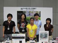 青少年のための科学の祭典「サイエンスフェスタ2011」に出展