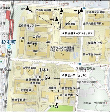 調査地点・大阪市立大学理学部周辺4ヶ所及び既設井戸2ヶ所